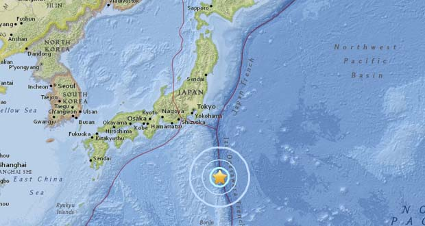 Photo of Se registra un sismo de magnitud 6,0 en Japón