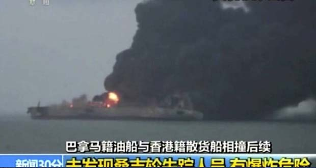 Photo of Peligro de gran explosión por un petrolero en llamas frente a la costa de China