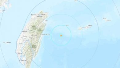Photo of Un terremoto de magnitud 6 sacude Taiwán